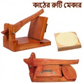 https://www.himelshop.com/Wood Roti Maker