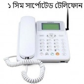 https://www.himelshop.com/Sim Supported Land Phone-ETS5623