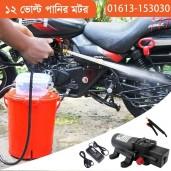 https://www.himelshop.com/Water Spray Motor Car and Bike Washer 12 volt