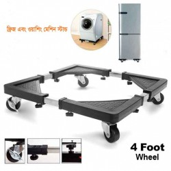 https://www.himelshop.com/Refrigerator and Washing Machine Movable Stand with Wheel