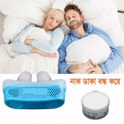 https://www.himelshop.com/Anti Snoring Device