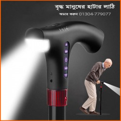 https://www.himelshop.com/Magic Cane and Powerful Torch  Light