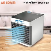 https://www.himelshop.com/Mini Air Cooler -18008