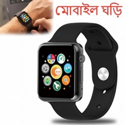 https://www.himelshop.com/Mobile Watch ‍Sim Support