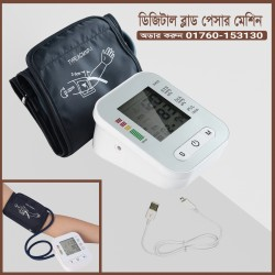 https://www.himelshop.com/Digital Blood Pressure Machine