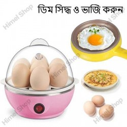 https://www.himelshop.com/Electric egg boiler and fryer pan