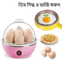 https://www.himelshop.com/Electric egg boiler and fryer pan