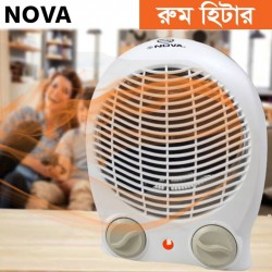 https://www.himelshop.com/Electric Room Heater Nova