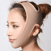 https://www.himelshop.com/Face Shaper Chin Cheek Lift Up Face Slimming Mask Belt