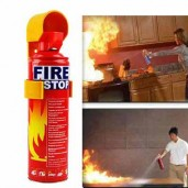 https://www.himelshop.com/Fire Stop Spray