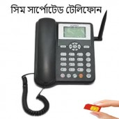 https://www.himelshop.com/Sim Supported Land phone Huawei 102 GSM