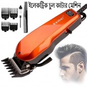 https://www.himelshop.com/Electric Trimmer and Shaver-Kemei Km-9012
