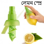 https://www.himelshop.com/Lemon Spray