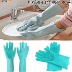 https://www.himelshop.com/Magic silicone dish wash hand glob