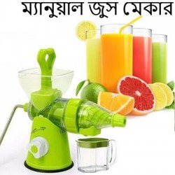 https://www.himelshop.com/Manual Juice maker
