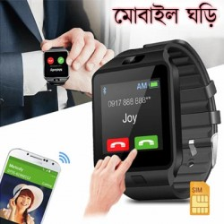 https://www.himelshop.com/Sim Support Mobile Watch