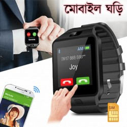 https://www.himelshop.com/Sim Support Mobile Watch DZ09