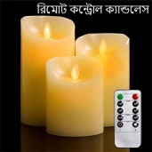 https://www.himelshop.com/Remote Control Candles