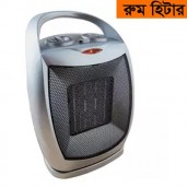 https://www.himelshop.com/Electric Room Heater Nova NH-1209A