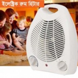 https://www.himelshop.com/Electric Room Heater