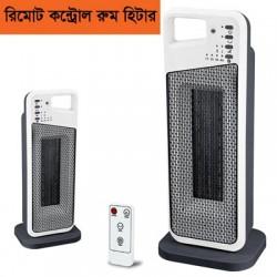 https://www.himelshop.com/Remote Control Electric Room Heater Nova NH-1202A