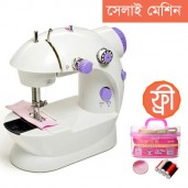 https://www.himelshop.com/Electric Sewing Machine 4 in 1