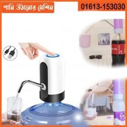 https://www.himelshop.com/Rechargeable  Autometic Water Dispenser