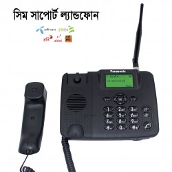 https://www.himelshop.com/Panasonic 2 Sim Support Telephone Set GS-999 Black