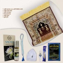 https://www.himelshop.com/Islamic Prayer Rug Muslim Prayer Mat Jai Namaz Salat Sajadah