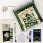 https://www.himelshop.com/Islamic Prayer Rug Muslim Prayer Mat Jai Namaz