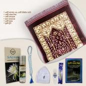 https://www.himelshop.com/Islamic Prayer Rug Muslim Mat Jai Namaz