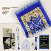 https://www.himelshop.com/Islamic Prayer Muslim Prayer Mat Jai Namaz
