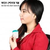 https://www.himelshop.com/Hearing Aid Ear Machine Rionet HA-20DX Pocket Japan