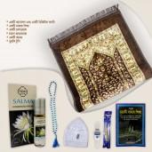 https://www.himelshop.com/Islamic Prayer Mat Jai Namaz