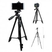 https://www.himelshop.com/Yunteng Vct-5208 Tripod with Bluetooth Shutter