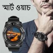 https://www.himelshop.com/Smart Watch V8