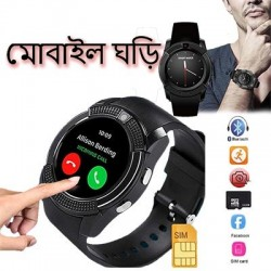 https://www.himelshop.com/SIM Support Smart Watch-V8