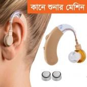 https://www.himelshop.com/Hearing Aid Audisound AU115