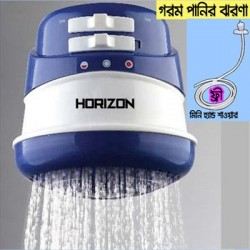 https://www.himelshop.com/Hot Water Shower