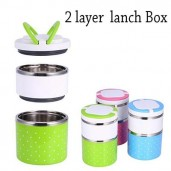 https://www.himelshop.com/2 Layer Lunch Box