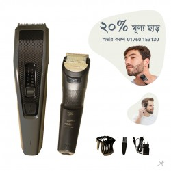 https://www.himelshop.com/Philips Series 3000 Hair Clipper & Trimmer with Stainless Steel Blades Cord & Cordless